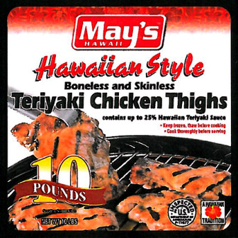 According to the Food Safety and Inspection Service, the Hawaiian company's chicken was recalled after inspectors found product packages that were bloated from gas.